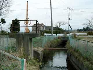 三穂田町鍋山5