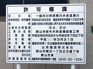 jouousedaiichi24.jpg