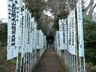 asakakaitaku14