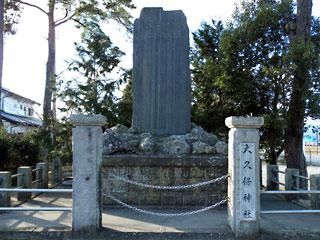 matsuyama4