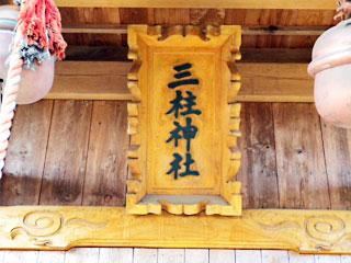 tanakura4