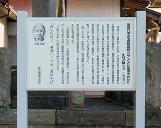 kobayashi1