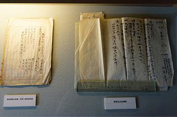 ↑展示品 鳥取開墾社家屋一号限り建築貢取調 博覧会出品書類。