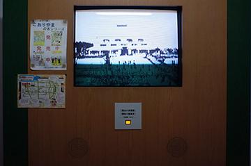 ↑映像コーナー 「郡山の水資源」 「開拓の推進者」 ー上映時間 各6分ー。