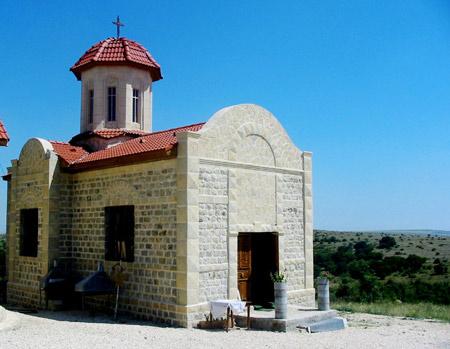 Manastirea Sfantul Ioan Casian