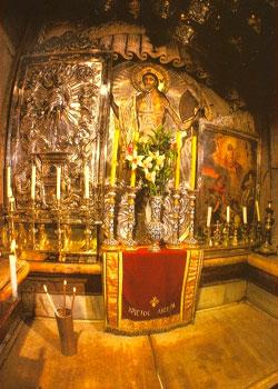 Biserica Sfantului Mormant - Mormantul Domnului, lespedea mormantului