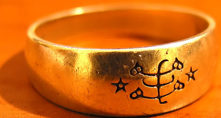 Inelul cu Simbolul Bahai