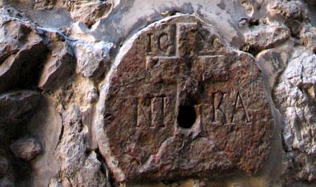Drumul Crucii - Via Dolorosa - VIII - Intalnirea Domnului cu femeile ce-L plangeau