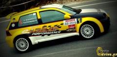 32o Rally Κρήτης
