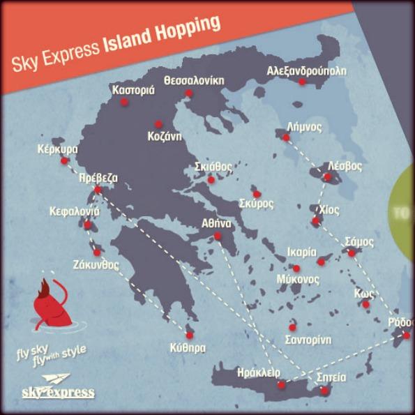 sky-express-island-hoppers