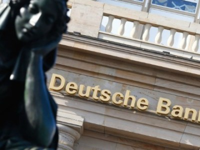 Μοιράζει λεφτά η Deutsche Bank