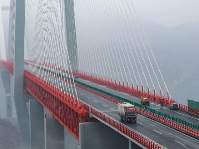 Μια γέφυρα για πολύ τολμηρούς