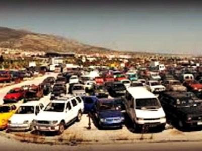 Αυτοκίνητα και δίκυκλα σε τιμή ευκαιρίας