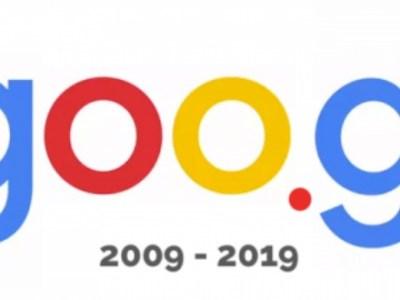Τέλος στο URL shortener της Google