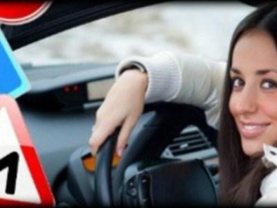 Τι παίζει με το διεθνές δίπλωμα οδήγησης