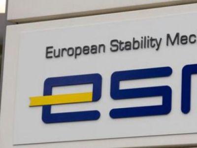 Εκταμιεύθηκε η δόση του 1 δισ. ευρώ προς την Ελλάδα