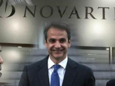 Σαμπάνιες έπινε ο Μητσοτάκης με τον Φρουζή της Novartis