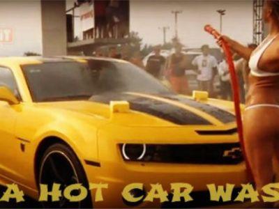 Extra καυτό Car Washing