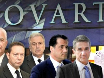 Έρχονται διώξεις 3 πολιτικών στο Novartis Gate