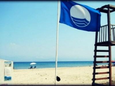 Αφαιρέθηκαν οι Γαλάζιες Σημαίες από 38 ελληνικές ακτές
