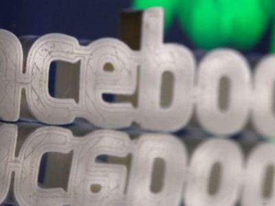 Το Facebook μπουκάρει και στα τραπεζικά δεδομένα