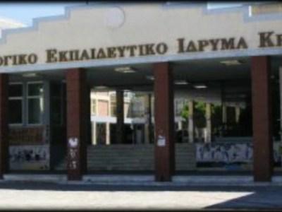 1.2 εκ. ευρώ για hitech καταστάσεις στο ΤΕΙ Κρήτης