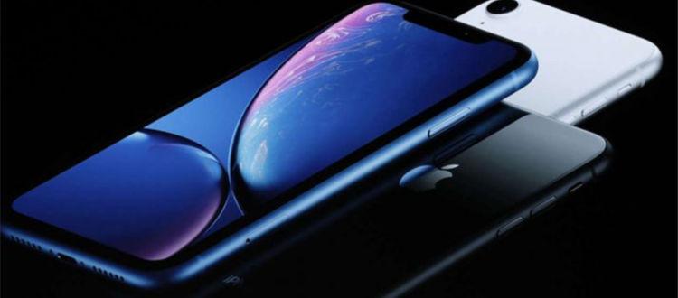 Δεν φορτίζουν τα νέα iPhone
