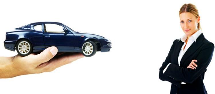 Είναι ασφαλισμένο το όχημα σας