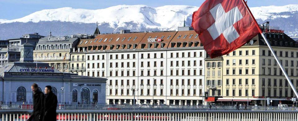 Τέλος στο τραπεζικό απόρρητο στην Ελβετία