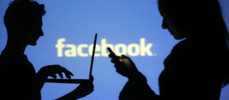 Περισσότεροι μηνιαίοι επισκέπτες στο Facebook