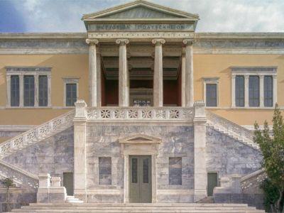 Οι 14 Έλληνες πανεπιστημιακοί με την μεγαλύτερη διεθνή επιρροή
