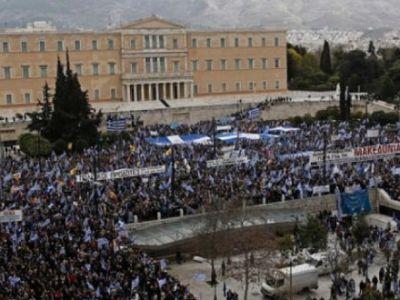 Φιάσκο το συλλαλητήριο των «Μακεδονομάχων»