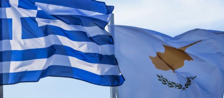 Πότε θα λυθεί το Κυπριακό
