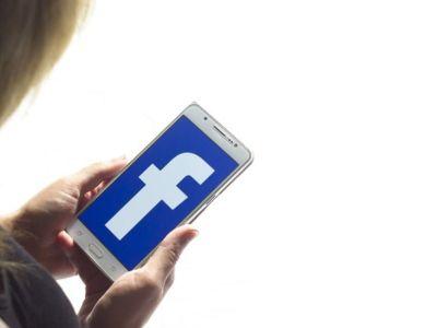 Πόσα θέλετε για να κλείσετε το Facebook