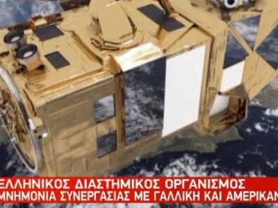 Η Ελλάδα βρίσκει την θέση της στο Διάστημα