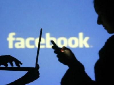 Νέα διαρροή δεδομένων στο Facebook