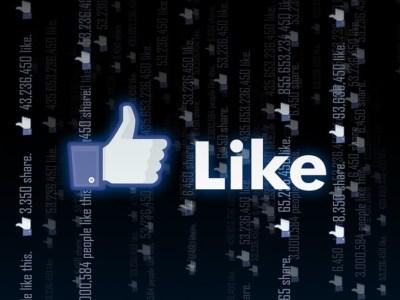 Παράνομα τα κουμπιά like του Facebook