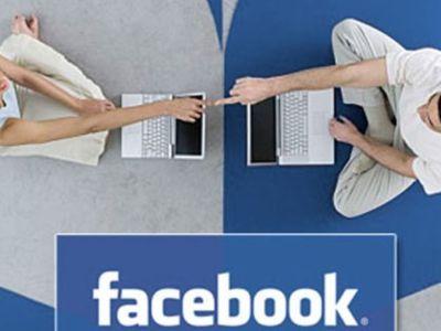 Το Facebook σου βρίσκει σύντροφο