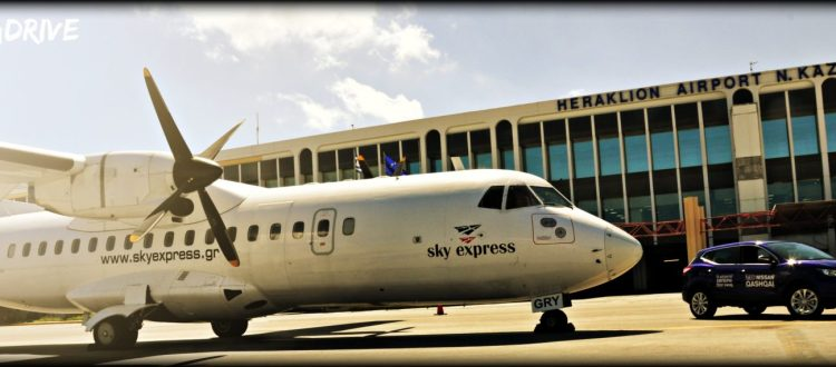 Middle East Airlines πετά με Sky Express