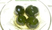 Πράσινο νεραντζάκι γλυκό