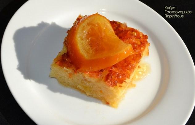 Πορτοκαλόπιτα με ελαιόλαδο (video)