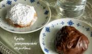 Νηστίσιμοι (και όχι μόνο) κουραμπιέδες ελαιολάδου με αμύγδαλο και αχνοζάχαρη ή σοκολάτα