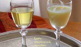 Λικέρ λεμονιού σε δυο εκδοχές: διάφανο και κρεμώδες