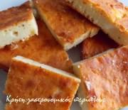 Τυρόπιτα φούρνου με ξινομυζήθρα χωρίς φύλλο