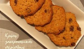 Cookies με ελαιόλαδο και χαρουπόμελο ή μέλι