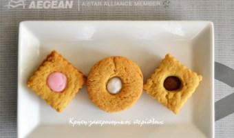 Μπισκότα μαστίχας