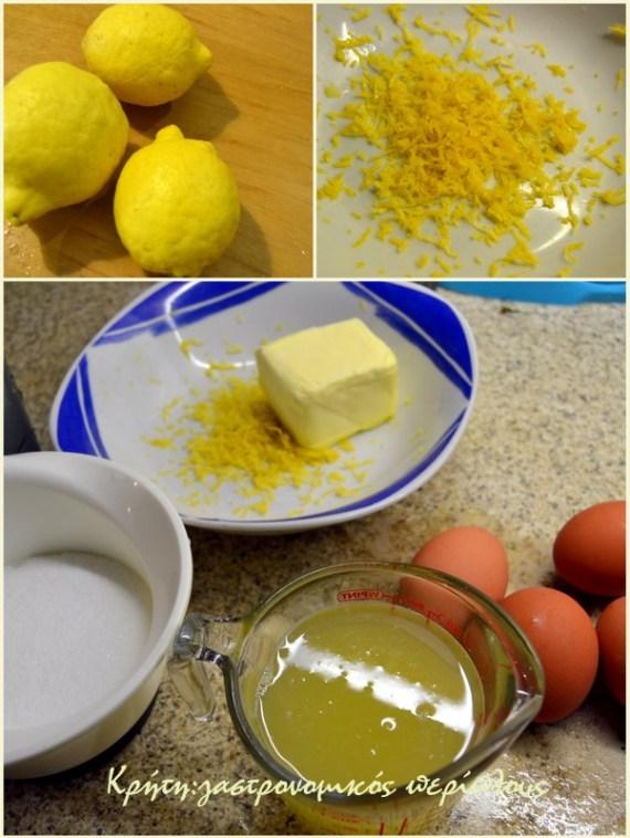 1-τάρτα λεμονιού
