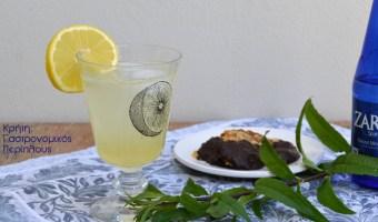 Αρωματική, δροσερή, φρέσκια λεμονάδα!