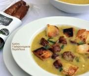Χορτόσουπα βελουτέ με ξυδάτο κρητικό λουκάνικο (video)