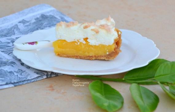 τάρτα κρέμα πορτοκάλι βάση μπισκότο cretangastronomy.gr